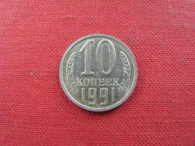 10 к. 1991 г. ( без монетного двора)! - IMG_2726