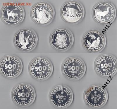 Животные на монетах - IMG_0005AВ