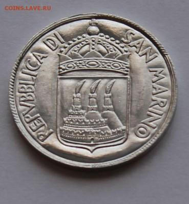 Сан Марино 5 лир 1973. - 8