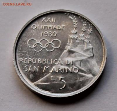 Сан Марино 5 лир 1980. - 9