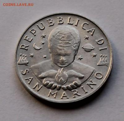 Сан Марино 5 лир 1996. - 8