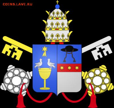 Ватикан. - 404062_original