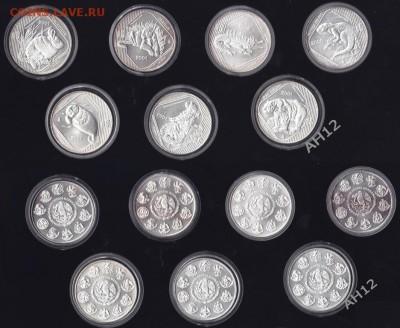 Животные на монетах - Mex1