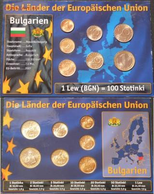 Банковская запайка Болгарии - IMG_5836.JPG
