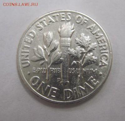 1 дайм США 1951 до 05.05.17 - IMG_0354.JPG