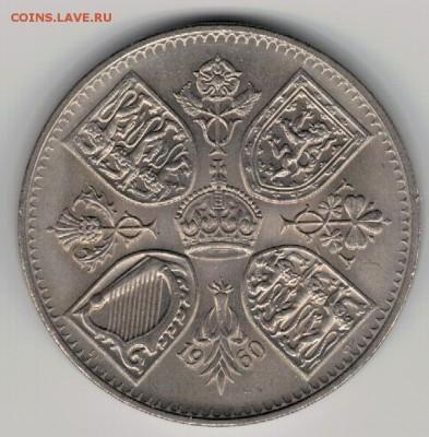 Великобритания крона 1960 Выставка 08.05 в 22.00мск (Д963) - 4-60