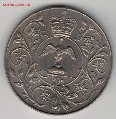 Великобритания крона 1977 Сер.юбилей 08.05 в 22.00мск (Д963) - 4-77