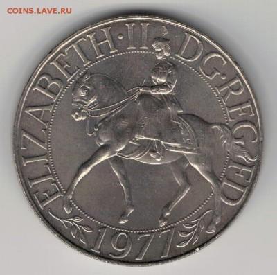 Великобритания крона 1977 Сер.юбилей 08.05 в 22.00мск (Д963) - 4-77а