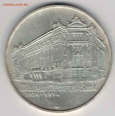 Ag Венгрия 50 форинтов 1974 Банк 08.05 в 22.00мск (Д946) - 5-вен50ф74