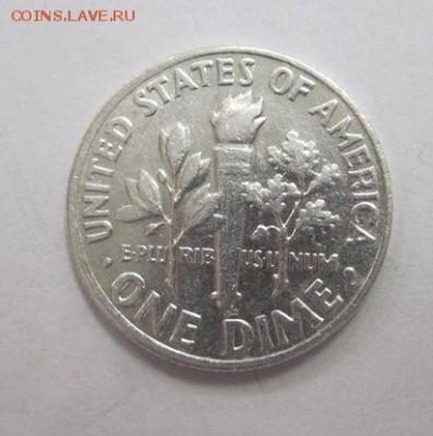 1 дайм США 1964 до 06.05.17 - IMG_6166.JPG