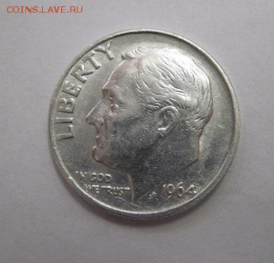1 дайм США 1964 до 06.05.17 - IMG_6163.JPG