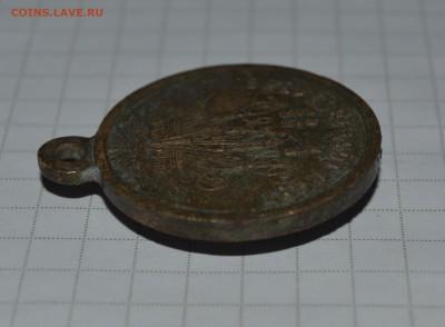"Медаль ""В память Крымской войны 1853-1856"" - DSC_0692.JPG"
