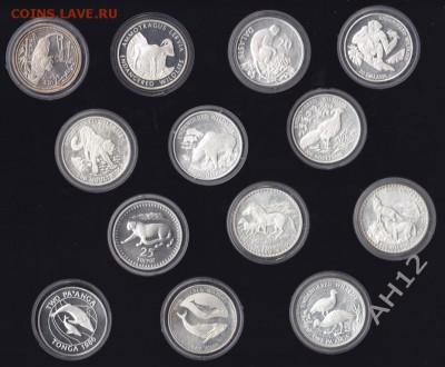 Животные на монетах - IMG_0130A