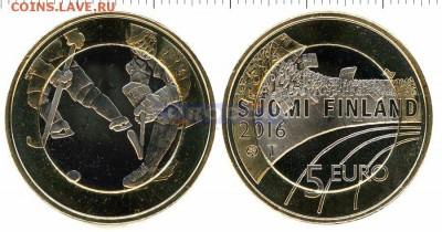 браки на евро монетах - оригинал