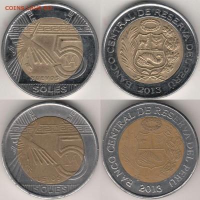 Фальшивые иностранные монеты изготовленные в ущерб обращению - falsa5soles