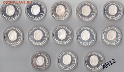 Животные на монетах - IMG_0013ВФ