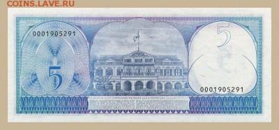 Суринам 5 гульденов 1982 - спинка. - Суринам_1982-5гульденов_дворец