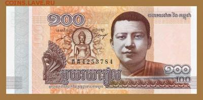 Камбоджа 100 риель 2014 - лицо. - Камбоджа_2014-100риель_лицо