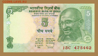 Индия 5 рупий 2010 - лицо. - Индия_2010-5рупий_лицо