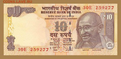 Индия 10 рупий 2012 - лицо. - Индия_2012-10рупий_лицо