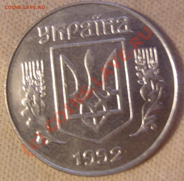 Помогите разобраться и оценить монеты!!! - SS103440.JPG