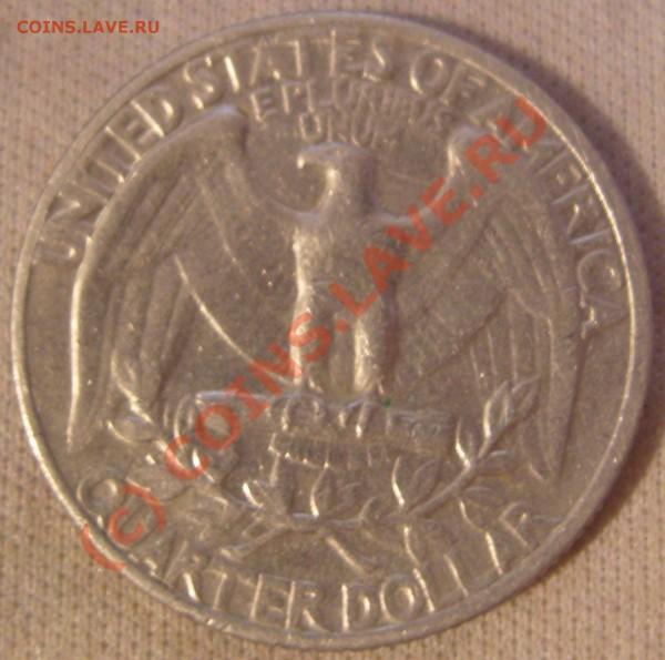 Помогите разобраться и оценить монеты!!! - SS103436.JPG