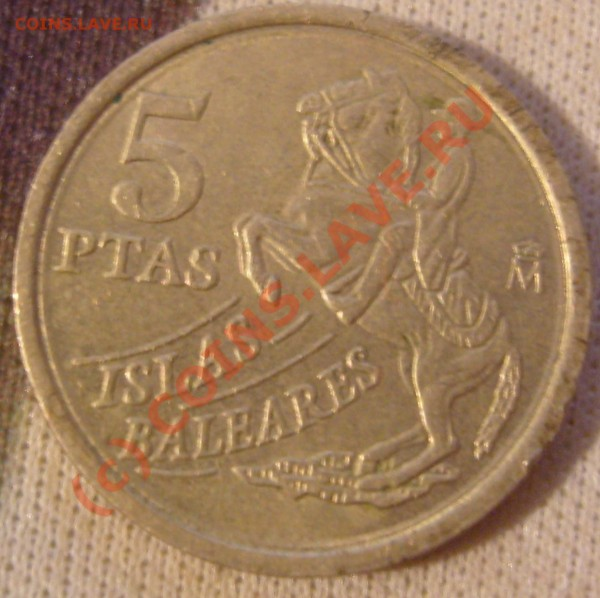 Помогите разобраться и оценить монеты!!! - SS103451.JPG