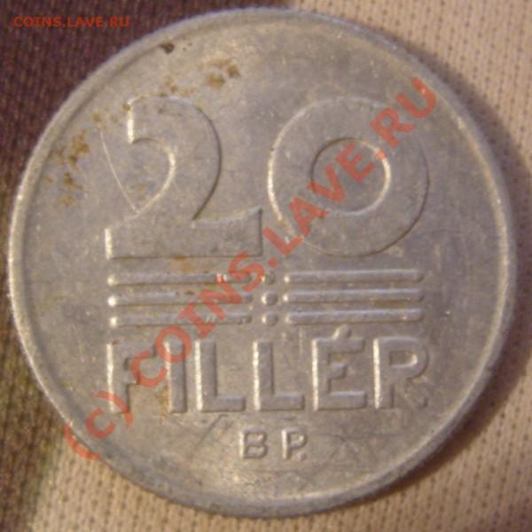 Помогите разобраться и оценить монеты!!! - SS103443.JPG