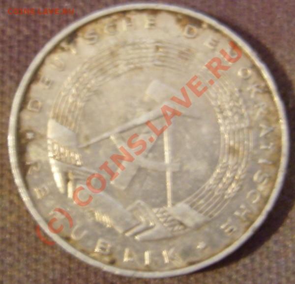 Помогите разобраться и оценить монеты!!! - SS103456.JPG