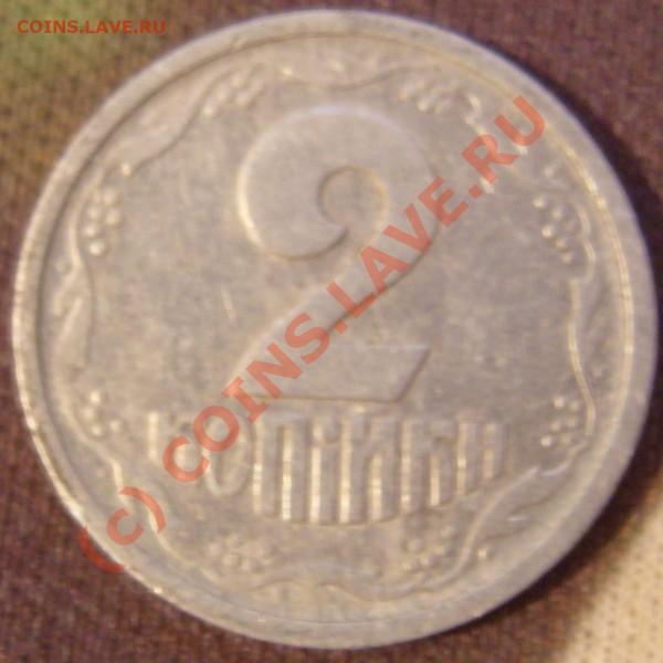 Помогите разобраться и оценить монеты!!! - SS103452.JPG