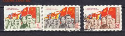 СССР 1950 силы демократии - 100