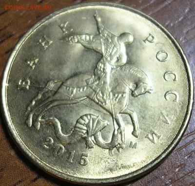 Бракованные монеты - Раскол 10 коп