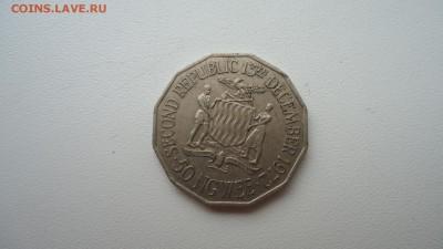 ЗАМБИЯ 50 НГВЕ 1972 ДО 15.05 22:00 МСК - DSC03941.JPG