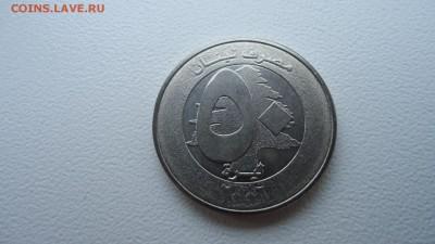 ЛИВАН 50 ЛИВРОВ 2006 ДО 15.05 22:00 МСК - DSC03887.JPG