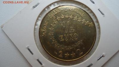 4 ЕВРО 2002 ДО 15.05 22:00 МСК - DSC04124.JPG