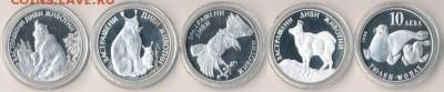 Животные на монетах - 27064287