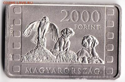 Животные на монетах - 651202