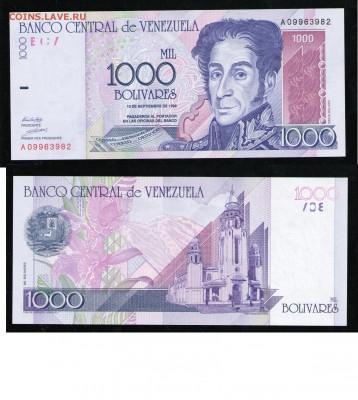 ВЕНЕСУЭЛА 1000 БОЛИВАР 1998 UNC ДО 15.05 22:00 МСК - 1 001