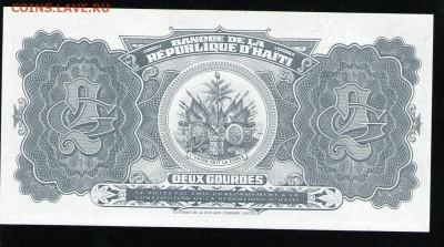 ГАИТИ 2 ГУРДА 1992 UNC - 12 001