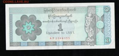 МЬЯНМА 1 ДОЛЛАР 1993 VF - 5 001
