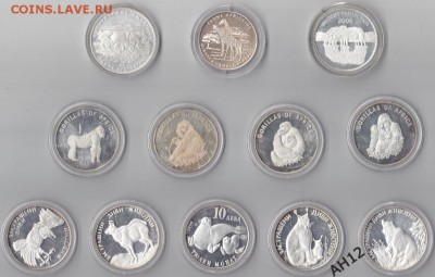 Животные на монетах - IMG_0107