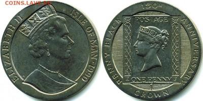 Крона Шайба остров Мэн 1 крона 1990 марка Черный Пенни - 1-crown-1990-penny-black