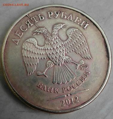 Бракованные монеты - IMG_20170511_175239