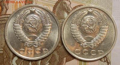 15 копеек 1961,62 гг отличные до 14.05.17 до 22-00 по мск - Изображение 839