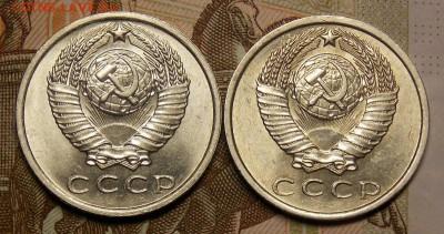 15 копеек 1961,62 гг отличные до 14.05.17 до 22-00 по мск - Изображение 841