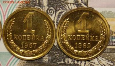15 копеек 1961,62 гг отличные до 14.05.17 до 22-00 по мск - Изображение 073