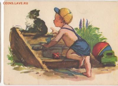 4 открытки (Чистые) - 50-ых годов - до 13.05.2017 - 4