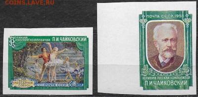 СССР 1958. Конкурс им. П. И. Чайковского, БЗ - С-311