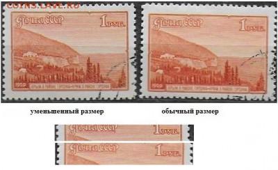 СССР 1959. Пейзажи. Крым. Разный размер рисунка>>>> - С-431