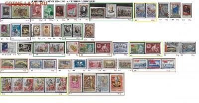 СССР до 1961. ФИКС. Гашеные марки - 4.Гашеные марки 1950-1960. Серии и одиночки